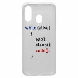 Чохол для Samsung A40 Eat, Sleep, Code
