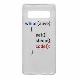 Чохол для Samsung S10 Eat, Sleep, Code