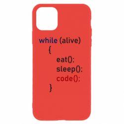 Чохол для iPhone 11 Eat, Sleep, Code