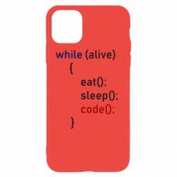 Чохол для iPhone 11 Pro Max Eat, Sleep, Code