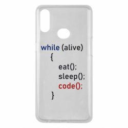 Чохол для Samsung A10s Eat, Sleep, Code