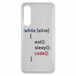 Чехол для Xiaomi Mi9 SE Eat, Sleep, Code