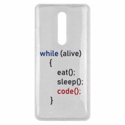 Чехол для Xiaomi Mi9T Eat, Sleep, Code