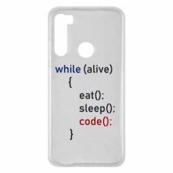 Чехол для Xiaomi Redmi Note 8 Eat, Sleep, Code