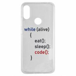 Чехол для Xiaomi Redmi Note 7 Eat, Sleep, Code