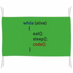 Прапор Eat, Sleep, Code