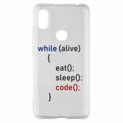 Чехол для Xiaomi Redmi S2 Eat, Sleep, Code