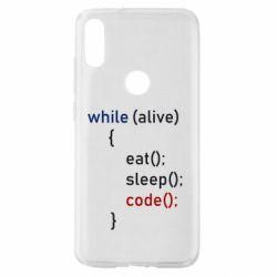 Чехол для Xiaomi Mi Play Eat, Sleep, Code