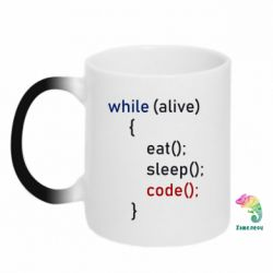 Кружка-хамелеон Eat, Sleep, Code