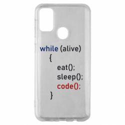 Чохол для Samsung M30s Eat, Sleep, Code
