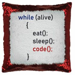 Подушка-хамелеон Eat, Sleep, Code