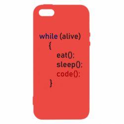 Чохол для iphone 5/5S/SE Eat, Sleep, Code