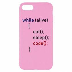 Чохол для iPhone 7 Eat, Sleep, Code