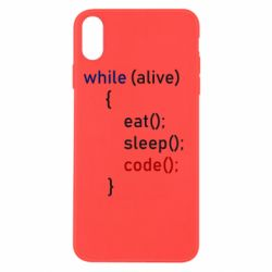 Чохол для iPhone X/Xs Eat, Sleep, Code