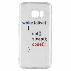 Чохол для Samsung S7 Eat, Sleep, Code