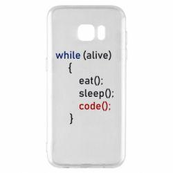 Чохол для Samsung S7 EDGE Eat, Sleep, Code