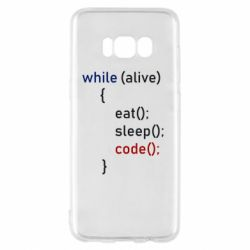 Чохол для Samsung S8 Eat, Sleep, Code