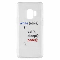 Чохол для Samsung S9 Eat, Sleep, Code
