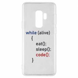 Чохол для Samsung S9+ Eat, Sleep, Code