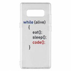 Чохол для Samsung Note 8 Eat, Sleep, Code