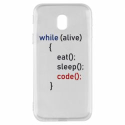 Чохол для Samsung J3 2017 Eat, Sleep, Code