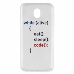Чохол для Samsung J5 2017 Eat, Sleep, Code