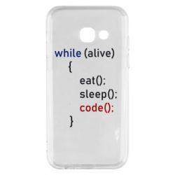 Чохол для Samsung A3 2017 Eat, Sleep, Code
