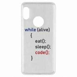 Чехол для Xiaomi Redmi Note 5 Eat, Sleep, Code