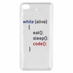 Чехол для Xiaomi Mi 5s Eat, Sleep, Code