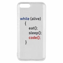 Чехол для Xiaomi Mi6 Eat, Sleep, Code