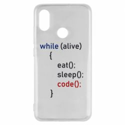 Чехол для Xiaomi Mi8 Eat, Sleep, Code