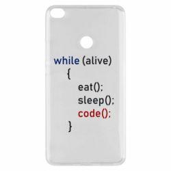 Чехол для Xiaomi Mi Max 2 Eat, Sleep, Code