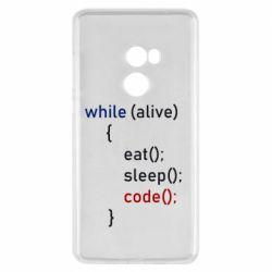 Чехол для Xiaomi Mi Mix 2 Eat, Sleep, Code