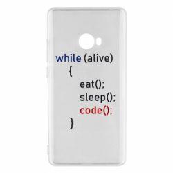 Чехол для Xiaomi Mi Note 2 Eat, Sleep, Code