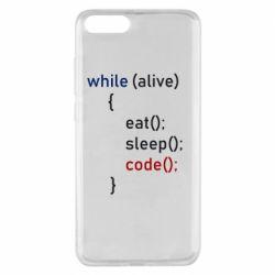 Чехол для Xiaomi Mi Note 3 Eat, Sleep, Code