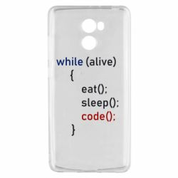 Чехол для Xiaomi Redmi 4 Eat, Sleep, Code