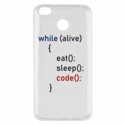 Чехол для Xiaomi Redmi 4x Eat, Sleep, Code