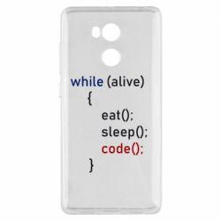 Чехол для Xiaomi Redmi 4 Pro/Prime Eat, Sleep, Code