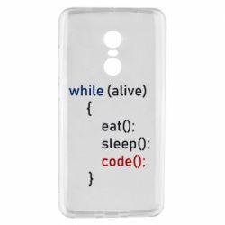 Чехол для Xiaomi Redmi Note 4 Eat, Sleep, Code