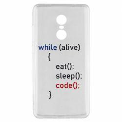 Чехол для Xiaomi Redmi Note 4x Eat, Sleep, Code