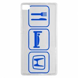 Чехол для Huawei P8 Eat Sleep Honda - FatLine