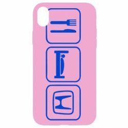 Чехол для iPhone XR Eat Sleep Honda - FatLine