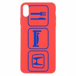 Чехол для iPhone Xs Max Eat Sleep Honda - FatLine
