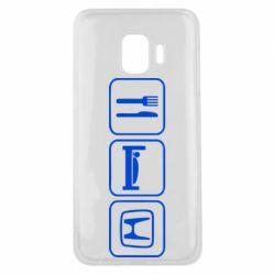 Чехол для Samsung J2 Core Eat Sleep Honda - FatLine