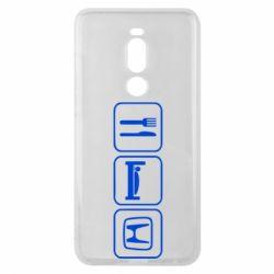 Чехол для Meizu Note 8 Eat Sleep Honda - FatLine
