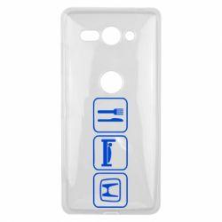 Чехол для Sony Xperia XZ2 Compact Eat Sleep Honda - FatLine