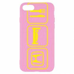 Чехол для iPhone 7 Eat Sleep Honda - FatLine