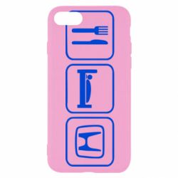 Чехол для iPhone 8 Eat Sleep Honda - FatLine