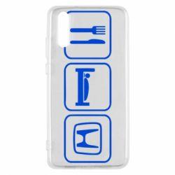 Чехол для Huawei P20 Eat Sleep Honda - FatLine