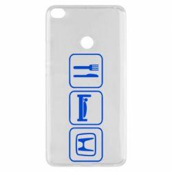 Чехол для Xiaomi Mi Max 2 Eat Sleep Honda - FatLine